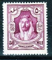 JORDANIE  1927    50   Mils  MH - Jordan