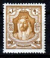 JORDANIE  1927    90   Mils  MH - Jordan