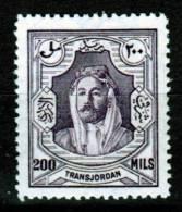 JORDANIE  1927    200   Mils  MH - Jordan