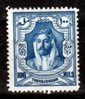 JORDANIE  1927    100   Mils  MH - Jordan