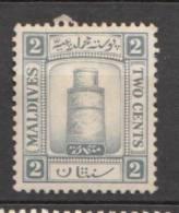 MALADIVEN  1933  2 C   MH - Maldives (...-1965)
