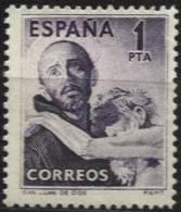 St Jean De Dieu à Saisir - 1951-60 Unused Stamps