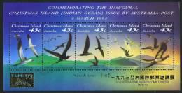 1993  Seabirds Sheet  Overprinted TAIPEH '93  MNH ** - Christmas Island