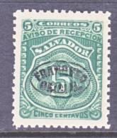 El Salvador  O 128a  Unlisted    * - El Salvador