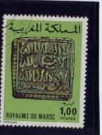 MOROCCO. 1976, USED # 357. MAROCCANS COINS - Maroc (1956-...)