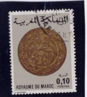MOROCCO. 1977-81, USED # 403  MAROCCANS COINS - Maroc (1956-...)