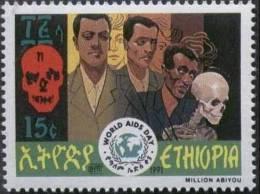 AIDS, Disease, Skull, Skeleton MNH Ethiopia - Malattie