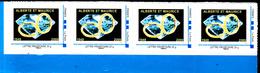 Brésil Non Répertoriés Y&T Alphabétisation - Unused Stamps