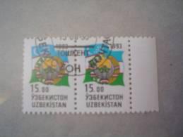 UZBEKISTAN - COPPIA USATA - 1993 - ARMS AND FLAG - STEMMI E BANDIERA - BORDO DI FOGLIO - 15,00 R. - Uzbekistan