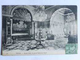 TUNIS - Kassar Said, Le Grand Salon Du Sérail - Tunisie