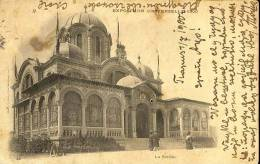 Exhibitions  Exposition Internationale   PARIS  1900.   La Serbie - Exhibitions