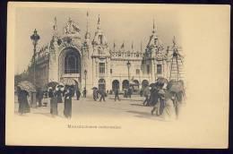 Exhibitions  Exposition Internationale   PARIS  1900.  Manufactures Nationales - Exhibitions