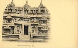 Exhibitions  Exposition Internationale   PARIS  1900.  Colonies Des Pays Bas - Exhibitions