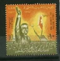 Stamps EGYPT 1967 ARAB SOLIDARITY FOR PALESTINE DEFENCE , NASSER MNH SG 917 - Egypt