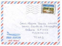 VEND TIMBRE DU BURKINA FASO N° 1817 , SUR LETTRE , COTE : ?, !!!! (a) - Burkina Faso (1984-...)