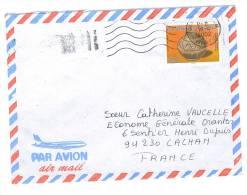 VEND TIMBRE DU BURKINA FASO N° 1832 , SUR LETTRE , COTE : ?, !!!! (a) - Burkina Faso (1984-...)