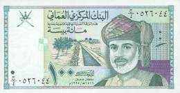 Oman - 100 Baisa - 1995 Y - Bird Theme Pik - 31  Unc - Oman