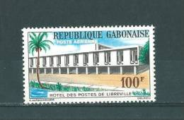 Gabon: PA 12 * - Gabon (1960-...)