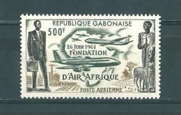 Gabon: PA 5 ** - Gabon (1960-...)