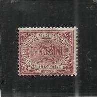 SAN MARINO 1894 - 1899 CIFRA O STEMMA CENTESIMI 2 CARMINIO MNH - Saint-Marin