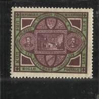 SAN MARINO 1894 INAUGURAZIONE DEL PALAZZETTO DEL GOVERNO LIRE 1 BRUNO ROSSO E VERDE MNH OTTIMA CENTRATURA - San Marino