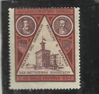 SAN MARINO 1894 INAUGURAZIONE DEL PALAZZETTO DEL GOVERNO CENTESIMI 50 BRUNO E ROSSO MNH DISCRETA CENTRATURA - Saint-Marin