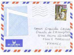 VEND TIMBRE DU BURKINA FASO N° 1821 , SUR LETTRE , COTE : ?, !!!! (b) - Burkina Faso (1984-...)