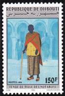 Timbre-poste Neuf** - Tenue De Ville Des Notables - N° 719C4 (Yvert) - N° 603 (Michel) - République De  Djibouti 1994 - Djibouti (1977-...)