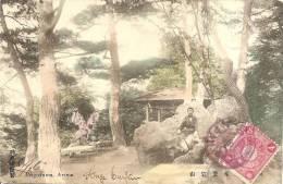 ATAGOYAMA  - ARIMA - Other