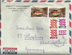 ==ISRAEL BRIEF 1992 - Airmail