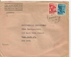 ==ISRAEL BRIEF 1958 - Briefe U. Dokumente
