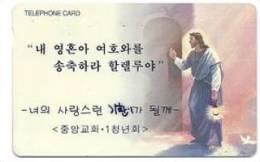 = SOUTH  KOREA - 1998  =  MY COLLECTION - Corée Du Sud