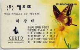 = SOUTH  KOREA - 1995  =  MY COLLECTION - Corée Du Sud