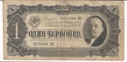 Russia - 1937 - 1 Ruble - P202 - F+ - Russia
