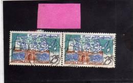 TUNISIA - TUNISIE - REPUBLIQUE TUNISIENNE 1959 - 1961 DEFINITIVE STAMP TOWN - SFAX VILLE - CITTA´ USED - Tunisie (1956-...)
