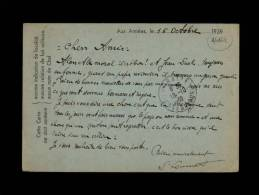 FRANCHISE MILITAIRE - 1939 - Envoyée à LAMBALLE - Marcophilie (Lettres)