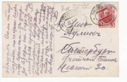 Russia Latvia 1914 Romanov Picture Postcard Un-numbered Oval TPO Tukkum Riga, Train Post Office (h57) - Storia Postale