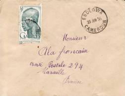EBOLOWA - CAMEROUN - 1955 - AFRIQUE - COLONIE FRANCAISE - MARCOPHILIE - Cameroun (1915-1959)