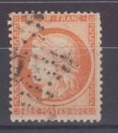 Lot N°18251 Variété/n°38, Oblit étoile Chiffrée 1 De PARIS ( Pl De La Bourse ), Taches Blanches Dériére La Tête - 1870 Siege Of Paris