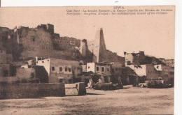 SIWA COTE NORD LA GRANDE  MOSQUEE . LA MARQUE BLANCHE DES MAISONS DE NOTABLES 1943 - Non Classés