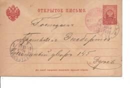 Russie ( EP De 1899 à Voir) - Briefe U. Dokumente