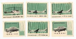 Transport 1960 USSR (Russia) 6 Matchbox Labels Airplanes Cars Exhibition - Boites D'allumettes - Etiquettes
