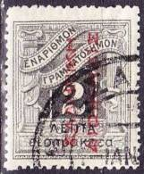 GREECE 1912 Postage Due Engraved Issue 2 L Grey With Red Overprint  ELLHNIKH DIOIKSIS Vl. D 55 - Strafport