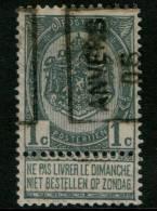 Belgium Coat Of Arms 1c 1893 Type , ANVERS 05 ,  Roller Precancel , No Gum - Precancels