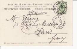 Russia 1904 Picture Postcard Ship Mark Batum - Odessa Type 3 Serial 3 Crimea Yalta To Paris (d41c) - 1857-1916 Empire
