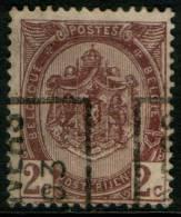 Belgium Coat Of Arms 2c 1894 Type , ANVERS 03,  Roller Precancel , No Gum - Precancels
