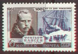 RUSSIA - USSR  -  DOG - SHIPS  - NANSEN - **MNH -1960 - Dogs