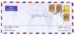 TZ725 - DUBAI , Lettera Commerciale Per L'Italia Del 20/3/1978 - Dubai