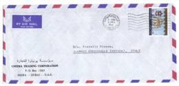 TZ726 - DUBAI , Lettera Commerciale Per L'Italia Del 3/8/1982 - Dubai