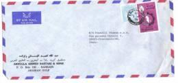 TZ728 - BAHRAIN , Lettera Commerciale Per L'Italia Del 1978 - Bahrein (1965-...)